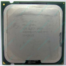 Процессор Intel Pentium-4 630 (3.0GHz /2Mb /800MHz /HT) SL7Z9 s.775