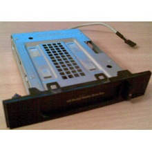HP Pocket Media Drive Bay 5003-0667