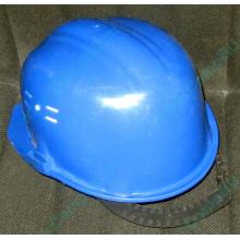 Синяя защитная каска Исток КАС002С Б/У, синяя строительная каска БУ