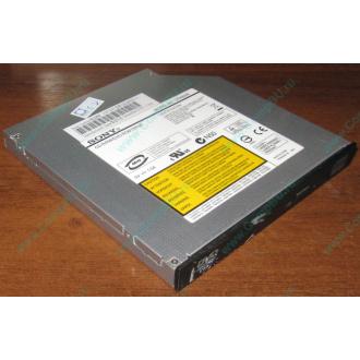 Slim DVD-CDRW Sony CRX850E