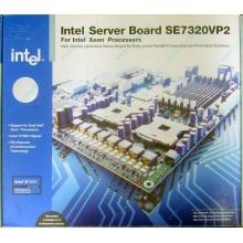 Материнская плата Intel Server Board SE7320VP2 socket 604