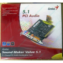 Звуковая карта Genius Sound Maker Value 5.1, звуковая плата Genius Sound Maker Value 5.1