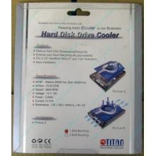 Вентилятор для винчестера Titan TTC-HD12TZ, кулер для жёсткого диска Titan TTC-HD12TZ