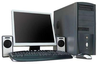 Продажа компьютеров бу спб